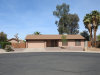 Photo of 167 S Aspen Drive, Chandler, AZ 85226 (MLS # 5754416)