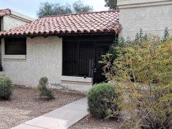 Photo of 9020 W Highland Avenue, Unit 130, Phoenix, AZ 85037 (MLS # 5754418)