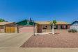 Photo of 8950 W Ironwood Drive, Peoria, AZ 85345 (MLS # 5754454)
