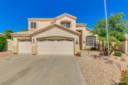 Photo of 3347 N 113th Lane, Avondale, AZ 85392 (MLS # 5754625)