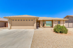 Photo of 11046 E Olla Avenue, Mesa, AZ 85212 (MLS # 5754803)