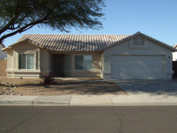 Photo of 8744 W Las Palmaritas Drive, Peoria, AZ 85345 (MLS # 5754827)