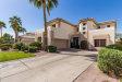 Photo of 7242 E Cortez Road, Scottsdale, AZ 85260 (MLS # 5754900)