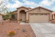 Photo of 8825 W Loma Lane, Peoria, AZ 85345 (MLS # 5754953)