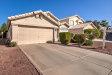 Photo of 860 N Cholla Street, Chandler, AZ 85224 (MLS # 5754995)