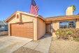Photo of 6870 E Kathleen Road, Scottsdale, AZ 85254 (MLS # 5755028)