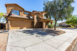 Photo of 2824 W Tanner Lane, Phoenix, AZ 85017 (MLS # 5755062)