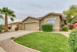 Photo of 43836 W Elm Drive, Maricopa, AZ 85138 (MLS # 5755161)