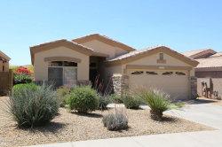 Photo of 8929 E Calle Buena Vista, Scottsdale, AZ 85255 (MLS # 5755284)