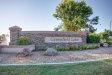 Photo of 884 S Parkcrest Street, Gilbert, AZ 85296 (MLS # 5755329)