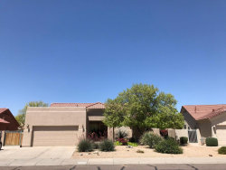 Photo of 13362 W Palm Lane, Goodyear, AZ 85395 (MLS # 5755334)