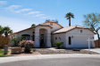 Photo of 13887 W Cambridge Avenue, Goodyear, AZ 85395 (MLS # 5755411)