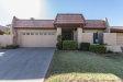 Photo of 11620 S Ki Road, Phoenix, AZ 85044 (MLS # 5755460)