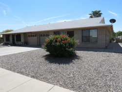 Photo of 9513 W Vogel Avenue, Peoria, AZ 85345 (MLS # 5755471)