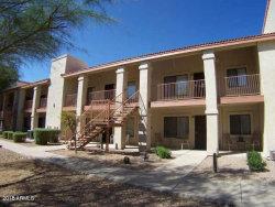 Photo of 1440 N Idaho Road, Unit 2039, Apache Junction, AZ 85119 (MLS # 5755486)