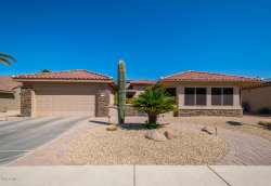Photo of 15022 W Walking Stick Way, Surprise, AZ 85374 (MLS # 5755660)