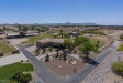 Photo of 109 W Lone Star Lane, San Tan Valley, AZ 85140 (MLS # 5755688)