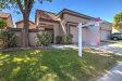 Photo of 558 N Aspen Drive, Chandler, AZ 85226 (MLS # 5755714)