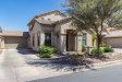 Photo of 21066 E Munoz Street, Queen Creek, AZ 85142 (MLS # 5755725)