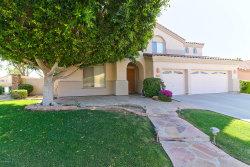 Photo of 21403 N 71st Drive, Glendale, AZ 85308 (MLS # 5755932)