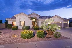 Photo of 7165 W Villa Chula --, Glendale, AZ 85310 (MLS # 5755938)