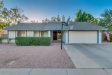 Photo of 1638 N Longmore Street, Chandler, AZ 85224 (MLS # 5756010)