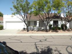 Photo of 3302 E Siesta Lane, Phoenix, AZ 85050 (MLS # 5756043)