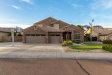 Photo of 8016 W Robin Lane, Peoria, AZ 85383 (MLS # 5756135)