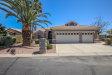 Photo of 15321 W Catalina Court, Goodyear, AZ 85395 (MLS # 5756287)