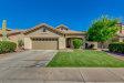 Photo of 20981 N 81st Drive, Peoria, AZ 85382 (MLS # 5756359)