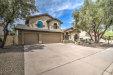 Photo of 9206 S Heather Drive, Tempe, AZ 85284 (MLS # 5756386)