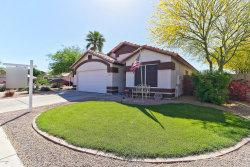 Photo of 7715 W Lamar Road, Glendale, AZ 85303 (MLS # 5756399)