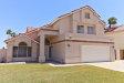 Photo of 16609 S 41 Street, Phoenix, AZ 85048 (MLS # 5756445)