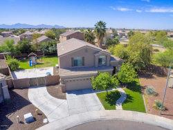 Photo of 11227 W Minnezona Avenue, Phoenix, AZ 85037 (MLS # 5756447)