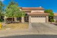 Photo of 442 W Verano Place, Gilbert, AZ 85233 (MLS # 5756494)