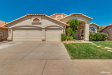 Photo of 1660 W Winchester Way, Chandler, AZ 85286 (MLS # 5756577)