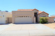 Photo of 6047 W Mescal Street, Glendale, AZ 85304 (MLS # 5756603)
