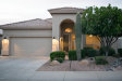 Photo of 4558 E Roy Rogers Road, Cave Creek, AZ 85331 (MLS # 5756612)