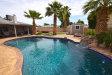 Photo of 4933 E Tierra Buena Lane, Scottsdale, AZ 85254 (MLS # 5756667)
