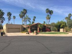 Photo of 7618 E Turquoise Avenue, Scottsdale, AZ 85258 (MLS # 5756742)