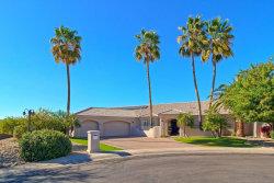 Photo of 9426 E Shangri La Road, Scottsdale, AZ 85260 (MLS # 5756782)