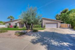 Photo of 8925 N 80th Place, Scottsdale, AZ 85258 (MLS # 5756869)