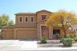 Photo of 16157 W Christy Drive, Surprise, AZ 85379 (MLS # 5756883)