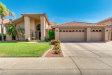 Photo of 1019 W Iris Drive, Gilbert, AZ 85233 (MLS # 5756900)