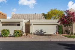 Photo of 2505 E Denton Lane, Phoenix, AZ 85016 (MLS # 5757725)
