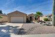 Photo of 17515 W Calistoga Drive, Surprise, AZ 85387 (MLS # 5758256)