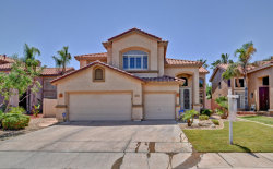 Photo of 5973 W Aurora Drive, Glendale, AZ 85308 (MLS # 5758689)