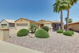 Photo of 15140 W Daybreak Drive, Surprise, AZ 85374 (MLS # 5758809)