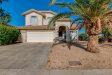 Photo of 8312 N 62nd Drive, Glendale, AZ 85302 (MLS # 5759435)