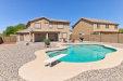 Photo of 161 S 221st Drive, Buckeye, AZ 85326 (MLS # 5759745)